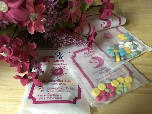 thuốc giảm cân yanhee vip 7